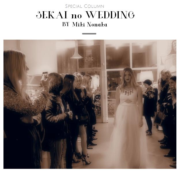 SEKAI no WEDDING